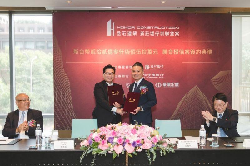 ▲丞石建築董事長彭智祺(右)與台中銀行總經理賈德威(左)攜手,今(13)日簽訂聯合授信合約。(圖/丞石建築提供)