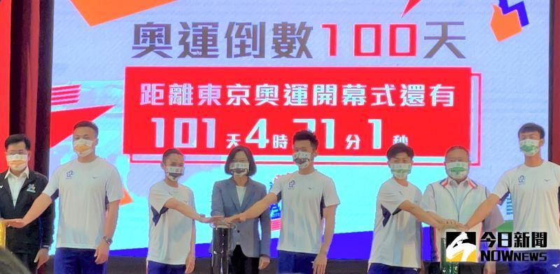 ▲2020東京奧運因新冠肺炎延期至今年舉行,明日將正式邁入倒數100天,總統蔡英文今(13)日前往國訓中心為選手勉勵。(圖/鍾東穎攝 ,2021.04.13)