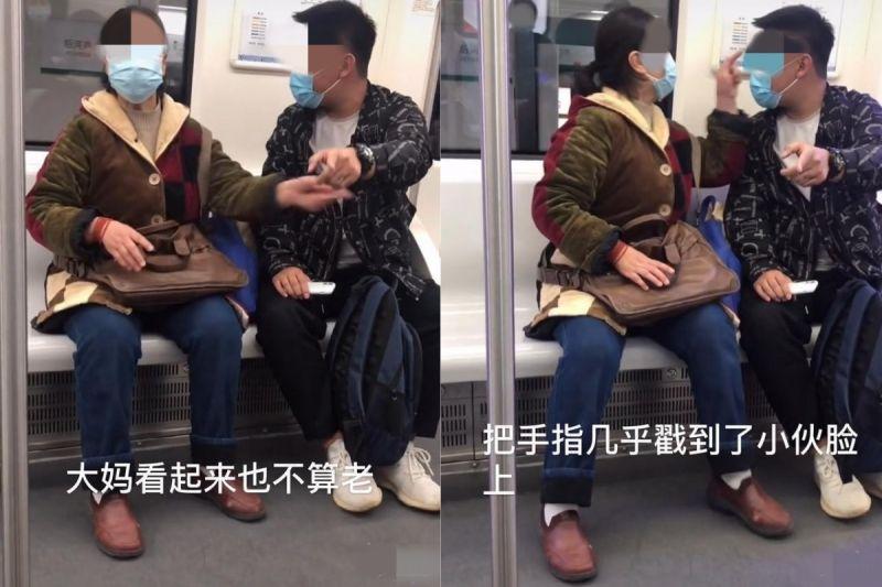 ▲男乘客也斥責大媽,但對方卻怒槍一句,讓在場乘客都傻眼了。(圖/翻攝自《搜狐視頻》