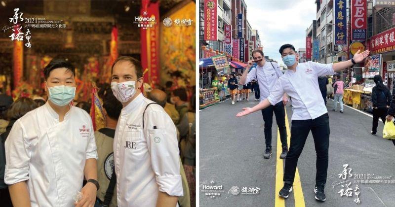 拼圖,華裔主廚沈威廉與奧地利籍主廚卡門斯合影 (圖 翻攝自台中福華大飯店臉書)