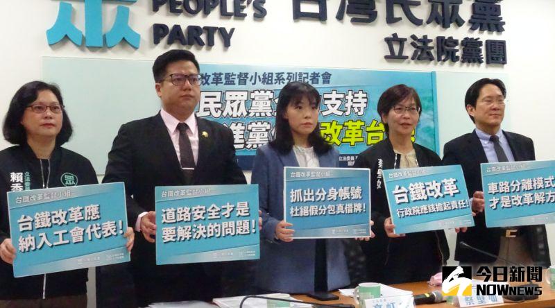 林佳龍請辭!民眾黨團:新交通部長應報告台鐵改革進度表