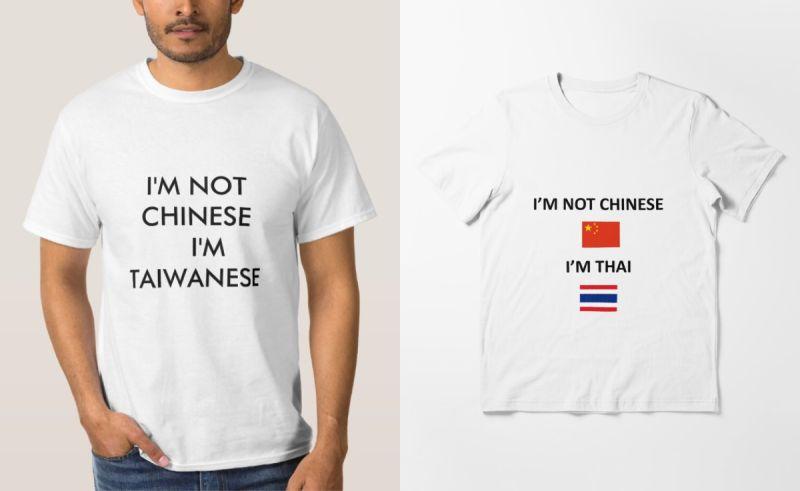 購物網賣「我不是中國人」T恤 中官媒痛批都是美國的錯