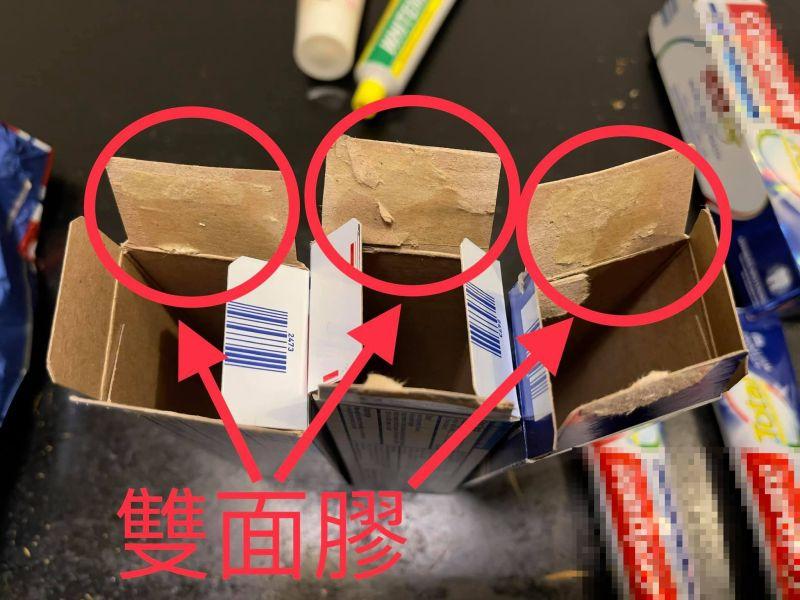 ▲原PO爸爸到好市多買了一組5條的牙膏,回家開箱後卻見崩潰慘況。(圖/翻攝自《Costco好市多商品經驗老實說》)