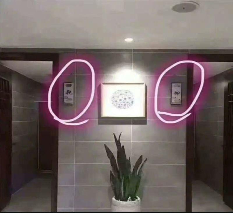 ▲廁所外只寫乾坤,讓原PO無從分辨該進哪一間。(圖/翻攝自爆廢1公社)