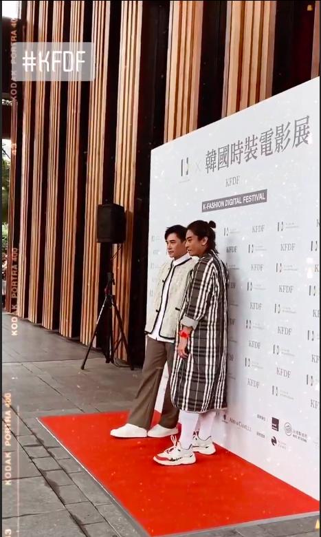 ▲是元介(左)出席活動,坦承愛情變調。(圖/nihow IG)