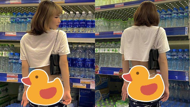 ▲網上瘋傳一組「超市露出」照片,辣妹身分被肉搜曝光。(圖/Duong Gia Bao臉書)
