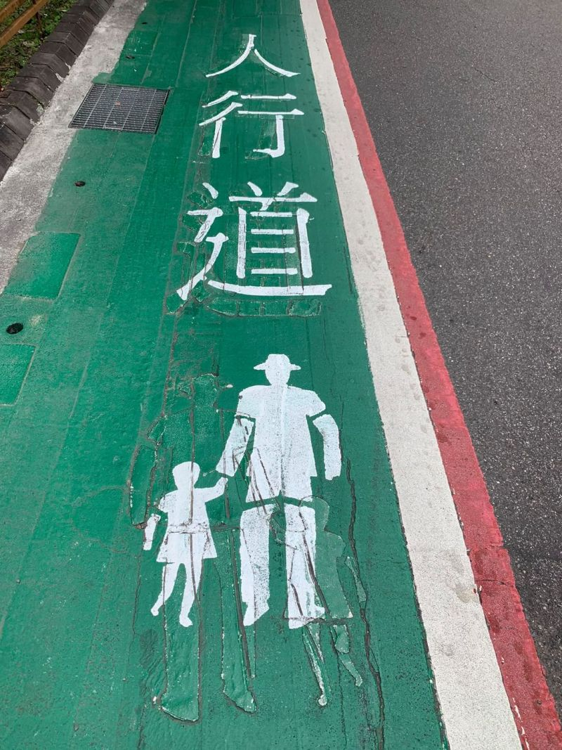 ▲網友發現人行道重漆,「爸爸換邊」神解釋被大家讚爆。(圖/翻攝自《路上觀察學院》臉書)