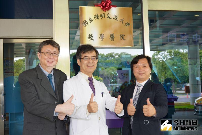 ▲部桃今天與國立陽明交大簽約,正式成為該校教學醫院。(圖/記者李春台攝,2021.04.16)