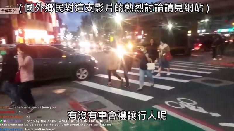 ▲外國實況主拍下台灣「馬路如虎口」的影片,認為大多駕駛不會禮讓過馬路的行人。(圖/翻攝自《B.C. & Lowy》)