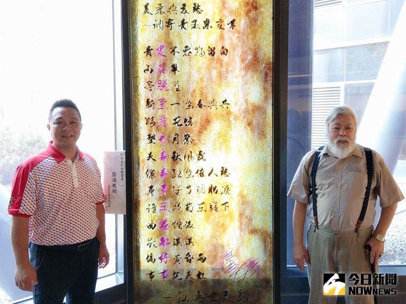 ▲丹青玻璃藝術公司以高240公分的琉璃藝術呈現代表孫吳也的企業史詩文「美麗與哀愁~調寄青玉案」。(圖/記者陳美嘉攝,2021.04.16)