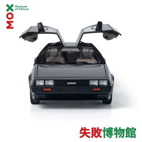 ▲狄羅倫汽車造型真的很有未來感!(圖|失敗博物館提供)