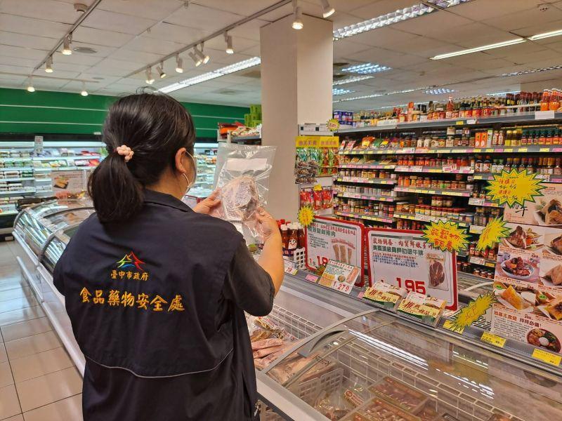 ▲台中市食品藥物安全處抽驗連鎖超市肉品,發現有美牛萊劑超標。(圖/中市食品藥物安全處提供)