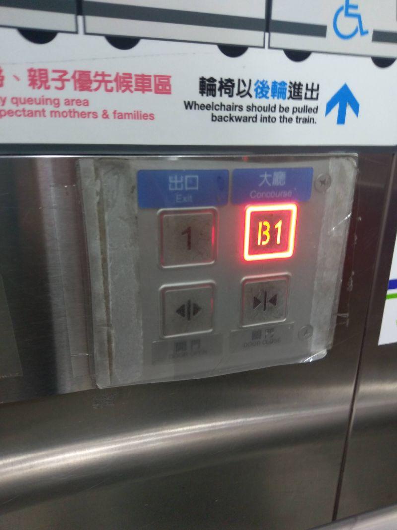 ▲知情網友們紛紛揭露「電梯按鈕用塑膠膜包起來」的真相在於「好清潔」。(圖/翻攝自PTT)