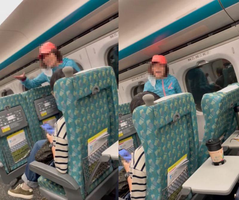 ▲高鐵上一名大媽大聲講電話不聽勸,竟還對其他乘客破口大罵。(圖/翻攝自《爆料公社公開版》)
