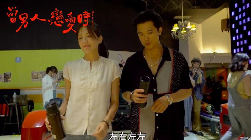 ▲許瑋甯(左)和邱澤(右)兩人一起跳舞。(圖/金盞花大影業YouTube)
