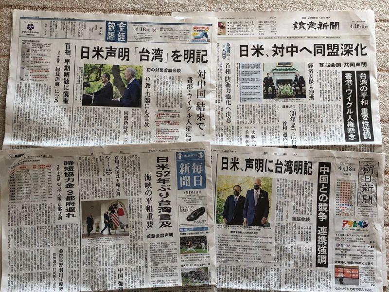 ▲日本學者在臉書上貼出今(18)日本媒體的頭版以及內頁報導,可見台灣議題的重要性。(圖/翻攝自臉書)