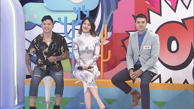 ▲劉雨柔老公(左起)、劉雨柔、班傑大方同台。 (圖/中天綜合台提供)