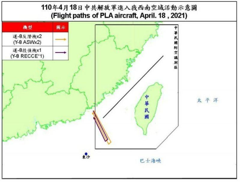 ▲國防部公布18日共機擾台路線示意圖。(圖/國防部提供)