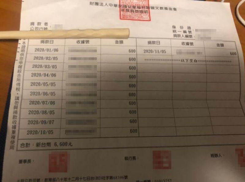 ▲原PO貼出證據,發現原來老公每個月都會將600元捐款給基金會。(圖/翻攝爆廢1公社臉書)