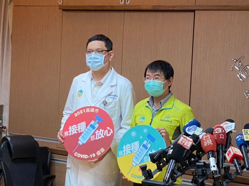 用考績強迫打AZ疫苗?高市衛生局、民生醫院否認