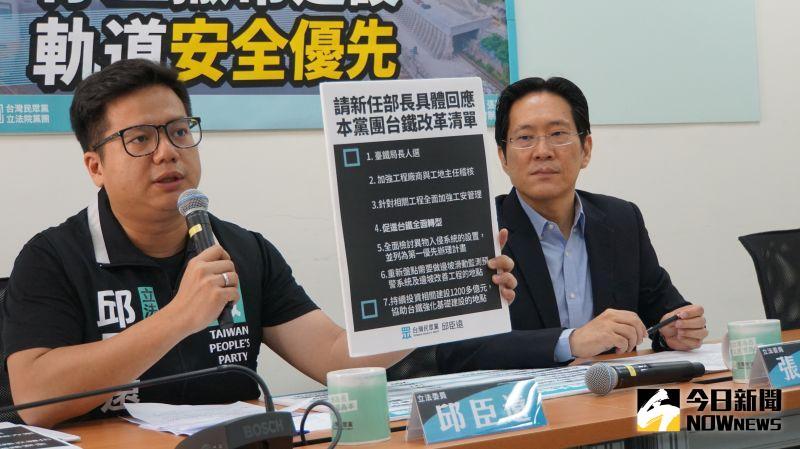 台鐵局長懸缺 民眾黨團:民進黨派系鬥爭不該人民承擔