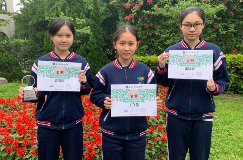 大華中學獲獎學生