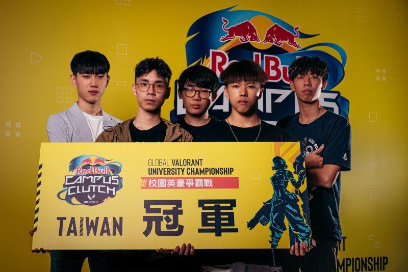 Red Bull Campus Clutch 樹德科大代表台灣出征