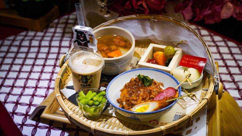 ▲台灣觀光代言人喔熊組長推出限定「滷肉飯」與「珍珠奶茶」雙霸套餐(圖/參山處提供2021.4.21)