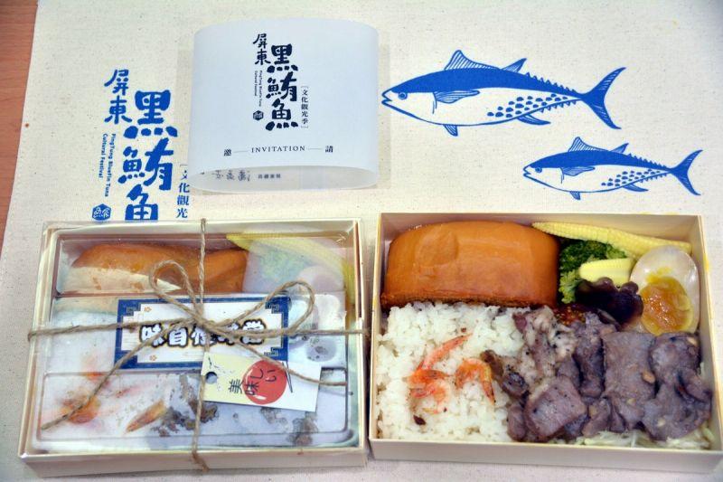 ▲屏東黑鮪魚文化觀光季推出黑鮪魚限定便當超值套餐。(圖/屏東縣政府提供,