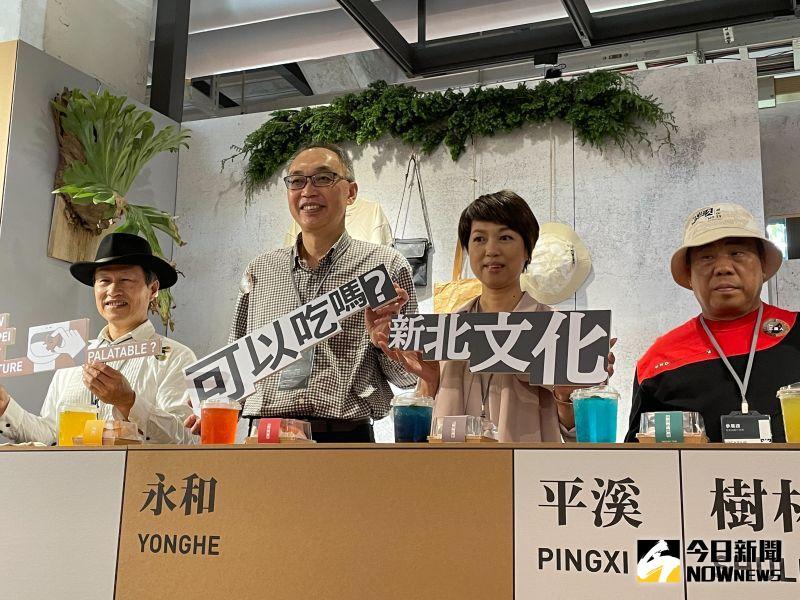 展現多元城市風貌 新北「No.29 貳玖書店」開幕