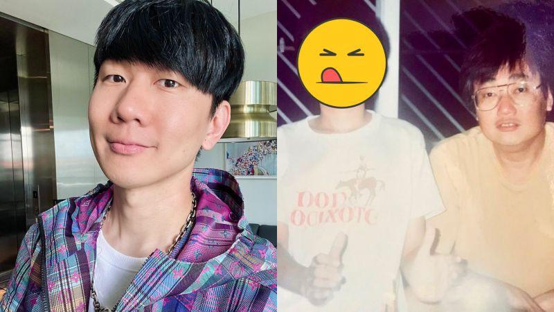 ▲林俊傑公開小時候與爸爸合照。(圖/林俊傑臉書)