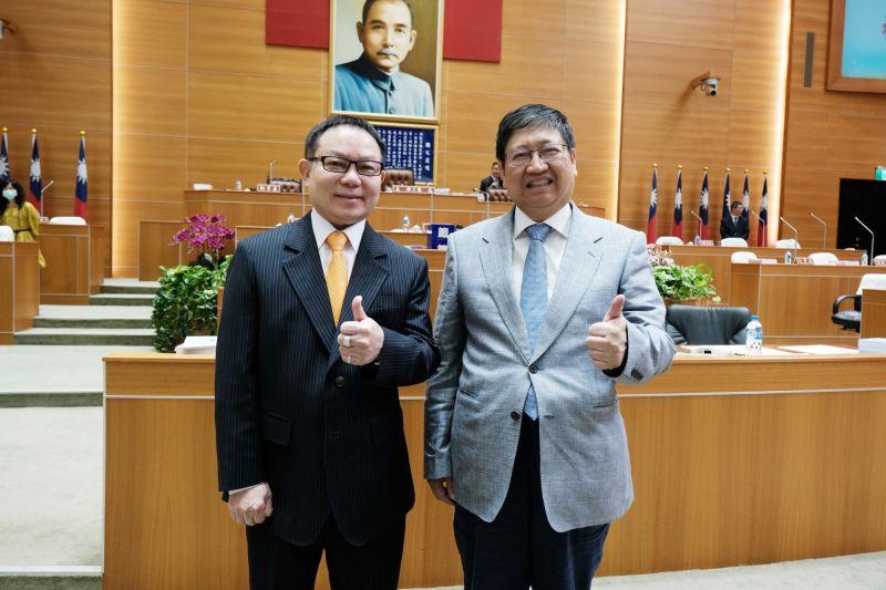新竹縣議會第19屆第5次定期會