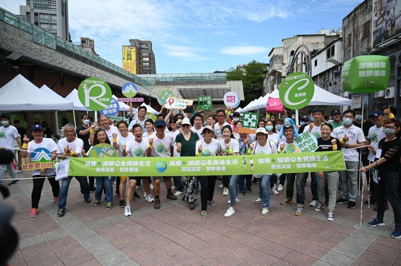 修復我們的地球!422世界地球日 環保署籲3減