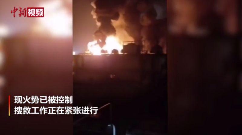 ▲中國立訊旗下的「上海勝瑞電子」,位於上海金山區的一間廠,22日傳出火災。(圖/翻攝自中新網)