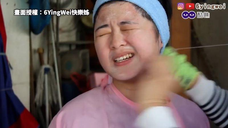 ▲ 台灣傳統挽臉初體驗,她痛到求阿姨手下留情。(圖/6YingWei快樂姊 授權)