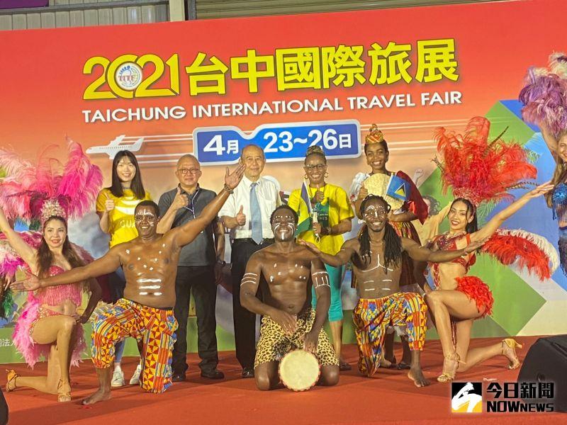 台中國際旅展主打國內主題旅遊   邀昇恆昌助陣爆人潮
