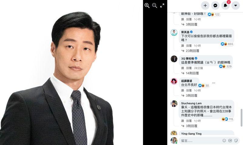 ▲林昶佐帥照引發眾綠委驚呼(圖/翻攝林昶佐臉書)