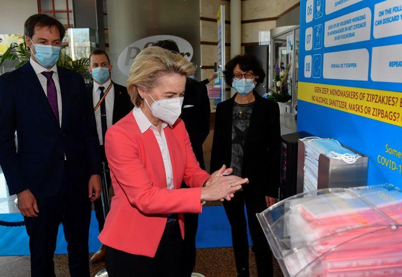 歐盟首長:歐盟目標是年底前出口7億劑疫苗