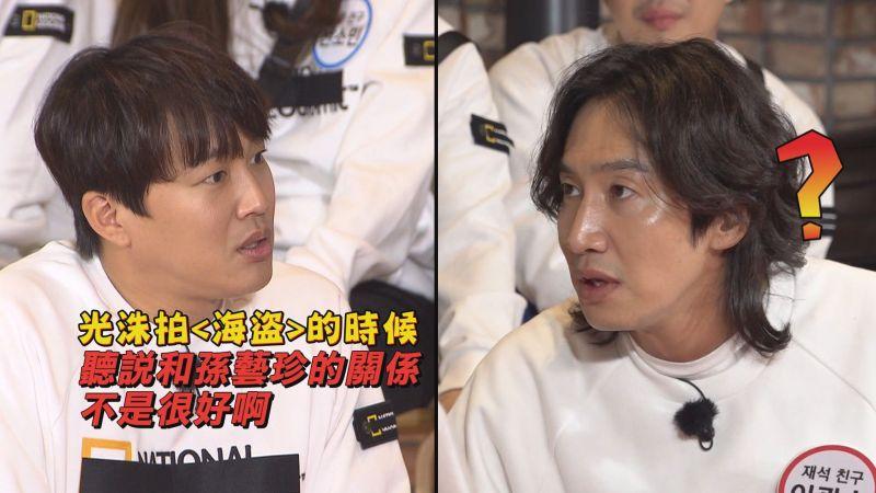 ▲李光洙(右)聽到車太鉉的提問慘輸遊戲。(圖/中天)