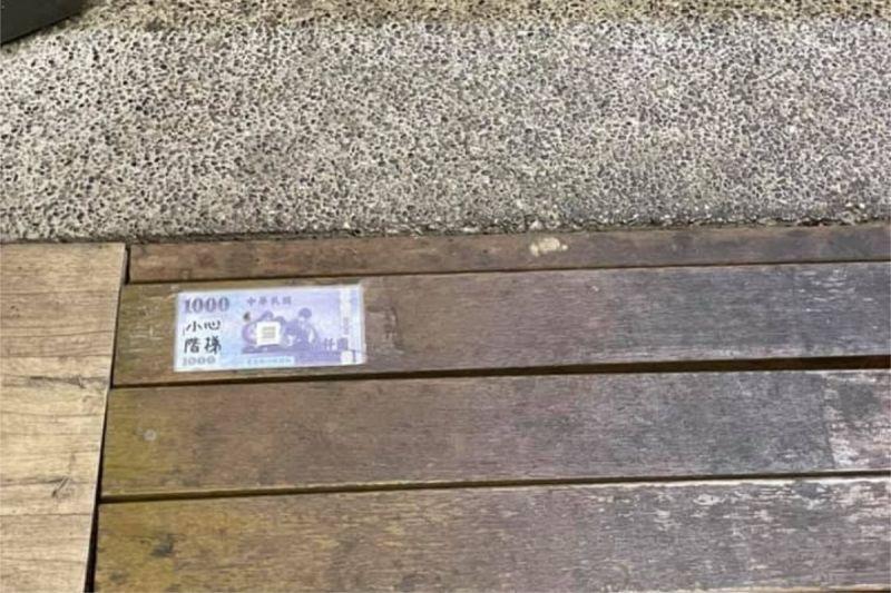 ▲有網友看到地上有3張千元大鈔,卻好奇「為何沒人撿?」真相讓網友們嗨翻。(圖/翻攝自《路上觀察學院》 )