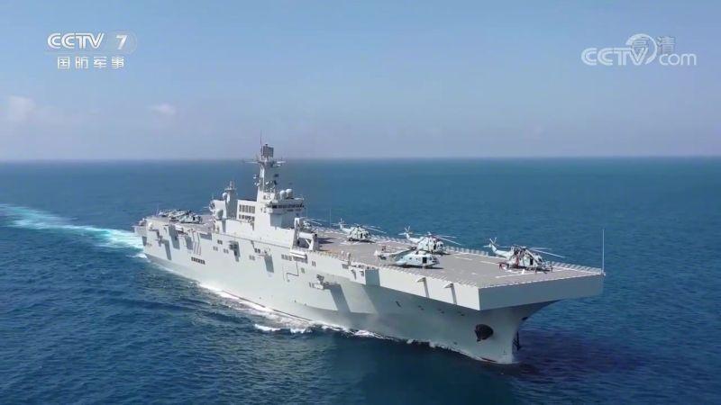 中國解放軍 中國海居 兩棲艦 海南號
