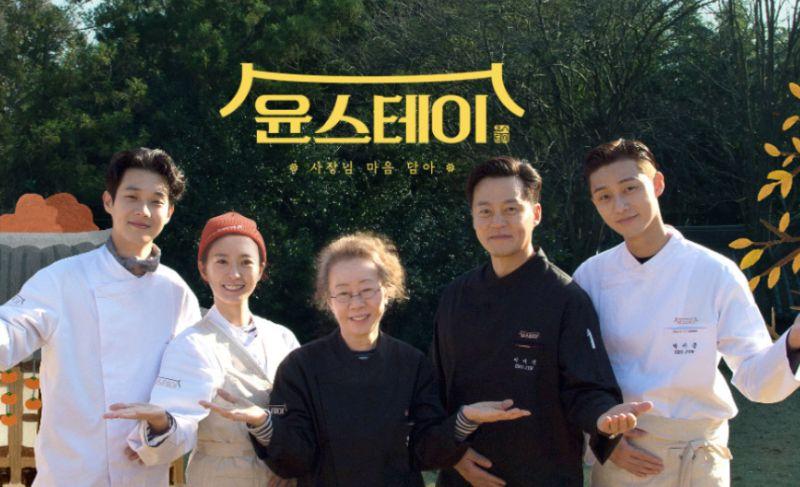 尹汝貞得奧斯卡「最佳女配」 《尹STAY》夥伴流淚祝賀