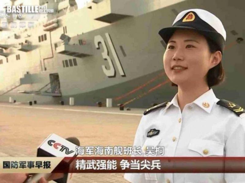 中國央視訪問海南號女班長吳桐 諧音「武統」引熱議