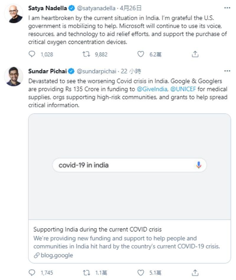 ▲面對印度新冠疫情延燒,Google及微軟2位印度裔的執行長都表示願伸出援手。(圖/翻攝自推特)