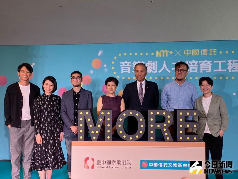 臺中歌劇院攜手中國信託        打造臺灣原創音樂劇基地