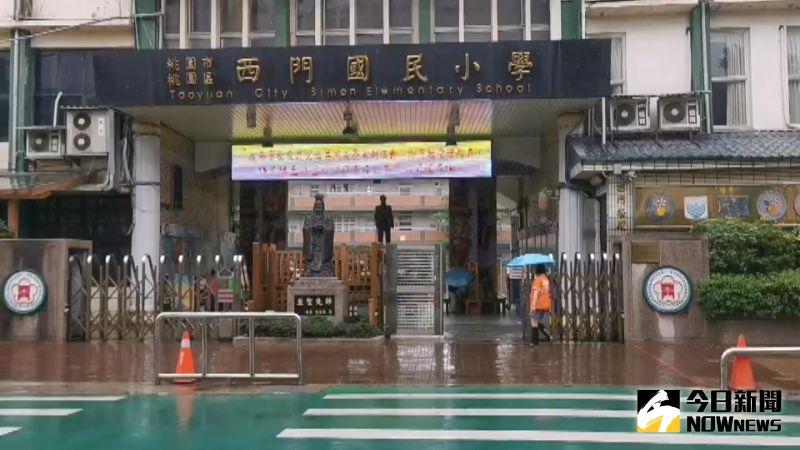 影/機師小孩讀西門國小 鄭文燦:高標處理2班停課一週