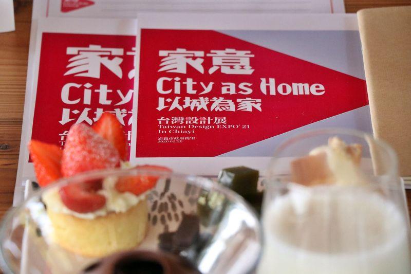 嘉市成功爭取到2021台灣設計展主辦權