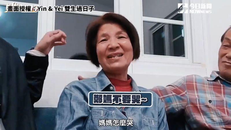 ▲ 訪談途中,鄭媽媽突然哽咽。(圖/Yin & Yei 雙生過日子 授權)