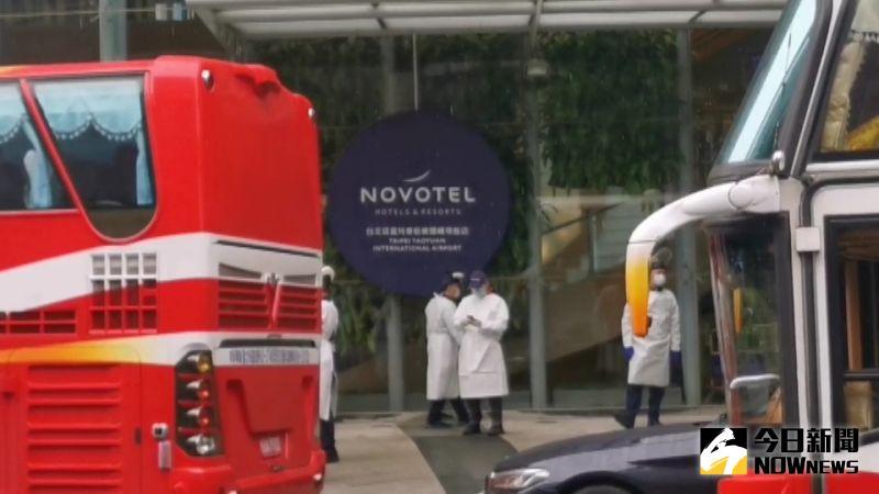 接送諾富特員工司機發燒  檢驗結果出爐