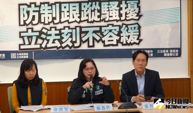 ▲台灣民眾黨立院黨團舉行記者會,呼籲儘速通過《跟蹤騷擾防制法》。(圖/記者呂炯昌攝,2021.04.29)